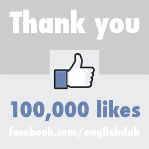 100,000 Likes