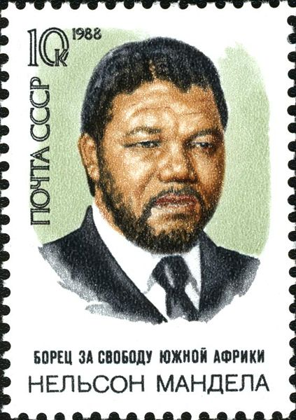 Nelson Mandela on 1988 USSR commemorative postage stamp